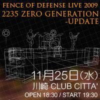 Live20091125citta