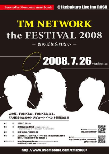 Tmf2008_flier