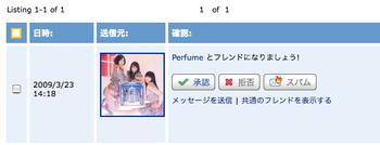 Perfume_friend