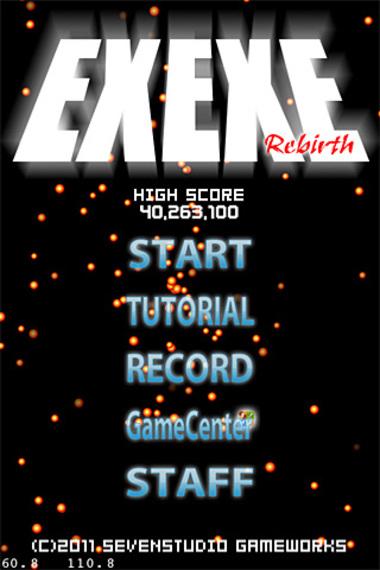 Exexer01